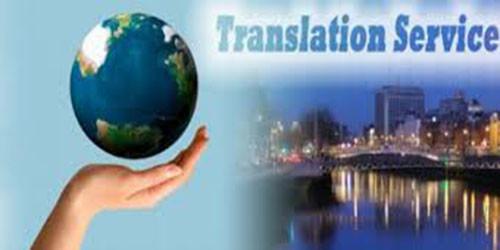 Dịch vụ dịch thuậDịch vụ dịch thuật sách-tập chít pháp luật