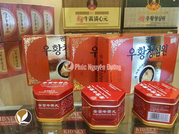 Tìm mua An Cung Ngưu Hoàng Hoàn hộp đỏ chất lượng