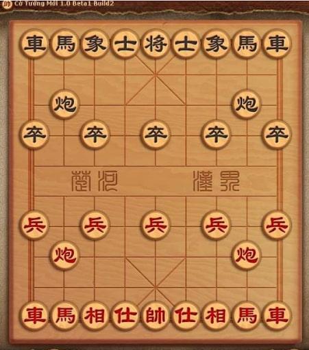 Cách sắp xếp bàn cờ tướng
