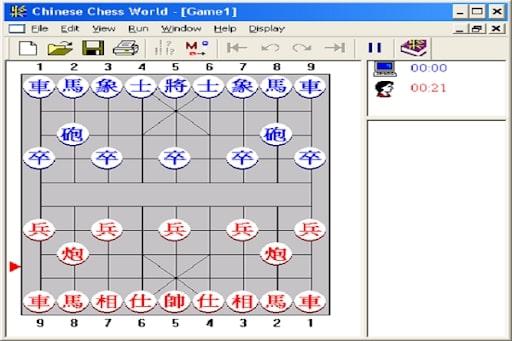Game PC khó nhất Chinese Chess World
